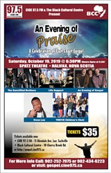 An Evening of Praise: A Celebration of East Coast Gospel